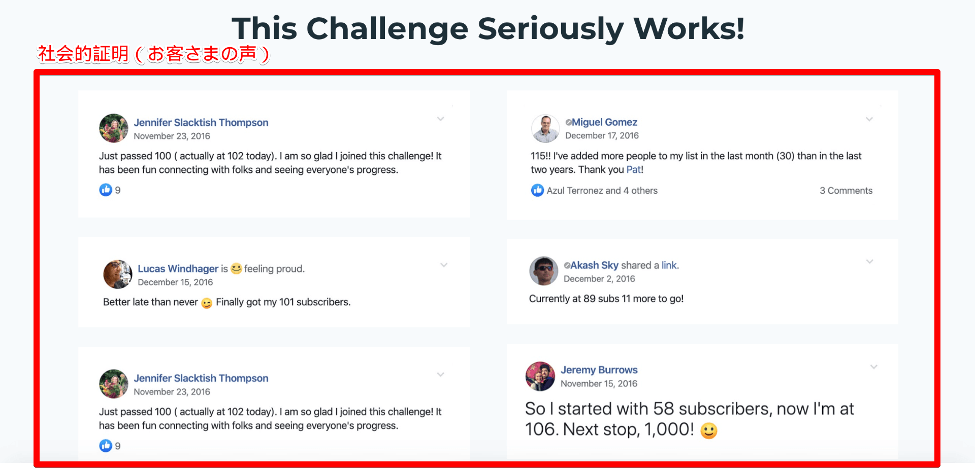 0 to 100 Email Challenge 3