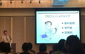 Dr.AtsuoAmano