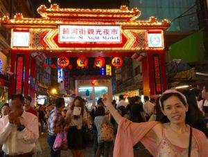 台北 饒河街夜市